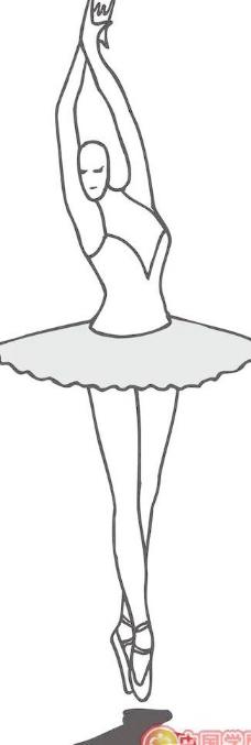 舞蹈芭蕾舞