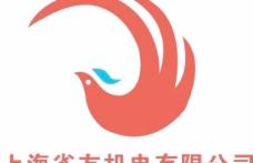 上海雀友麻将机1