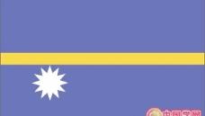矢量瑙鲁国旗