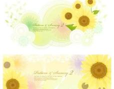 向日葵和梦幻背景矢量素材