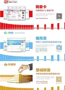 GMIC全球移动互联网大会图片