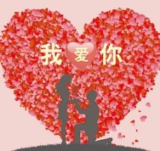 求婚背景板图片
