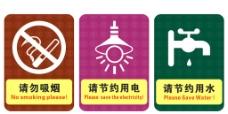 公共标识牌图片
