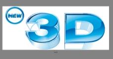 创维电视icon设计图片