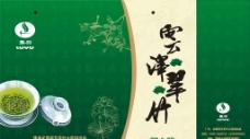 茶叶手提袋图片