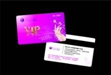 VIP卡 名片图片