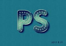 复古金属字体PSD分层素材