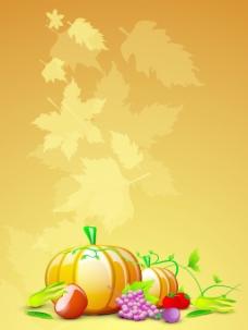 感恩节的背景