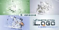 6款重叠LOGO模板