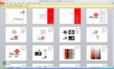 中国联通VI设计PPT模板精品实例