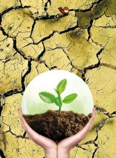 环保海报设计图片