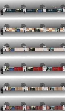 地产围墙广告图片