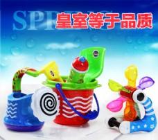 戏水玩具PSD分层