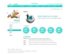 韩国网页模板图片