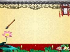 精美古典中国风ppt模板
