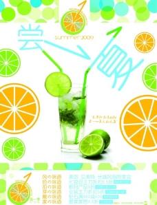 夏季饮品海报图片