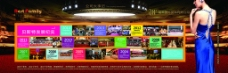 公司十年发展历程图片