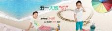 天猫首页夏季促销海报图片