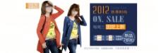 女装外套促销海报