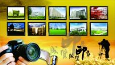 校园摄影作品图片