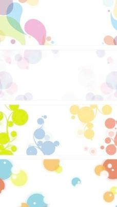 色元素设置