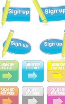 网页登记标签按钮