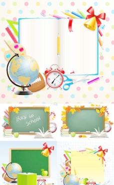 校园装饰框