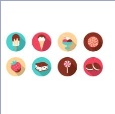 精致甜品图标