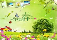 春天吃嫩草绿色海报分层素材