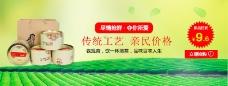 淘宝天猫铁观音绿茶促销宣传海报