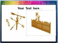 指南针PPT素材图片
