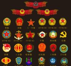 八一  国徽 军旗图片