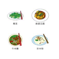 臺灣夜市美食