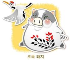 位图 卡通动物鸟类 猪 可爱卡通 文字 免费素材