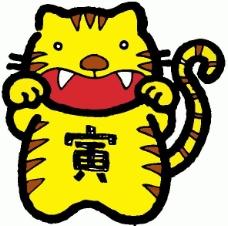 位图 卡通动物 老虎 可爱卡通 文字 免费素材