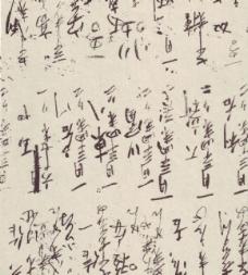 高清中国字体背景PPT模板