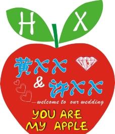 小苹果  婚礼logo图片