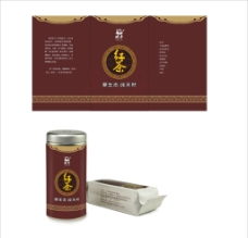 茶罐包装图片