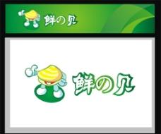 鲜的贝贝壳标志LOGO图片