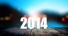 2014海报图片