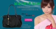 女款包包海报