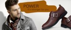 男款皮鞋海报