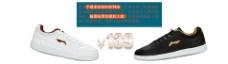 男式板鞋海报