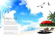 夏季沙滩休闲海报PSD素材