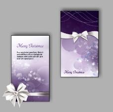 白色蝴蝶结卡片矢量素材
