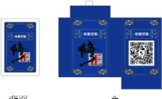 扑克牌盒图片