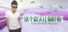 淘宝T恤950促销海报