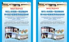 保龄球馆中英韩文海报图片
