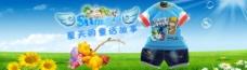 夏季童装海报全屏广告促销模版