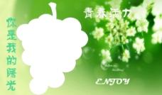 绿色小清新相框图片